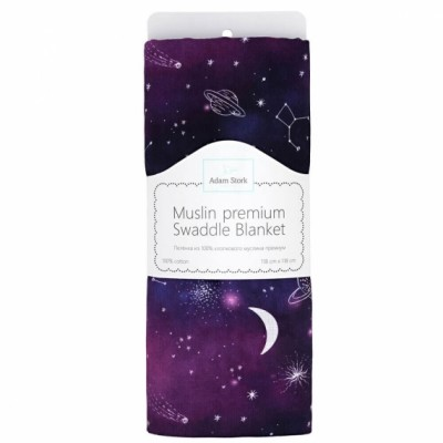 Муслиновая пеленка Adam Stork Night Galaxy (120х120 см)
